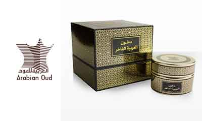 arabianoud-for-incense